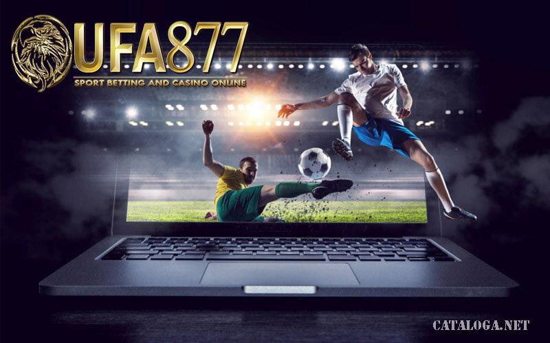 สิ่งสำคัญแทงบอลออนไลน์ ที่บางคนไม่เคยรู้ เป็นที่แน่นอนว่า ความคาดหวังของนักแทงบอลออนไลน์ ufabet1688 แทบจะทุกท่านแล้วนั้น นอกเหนือไปจาก